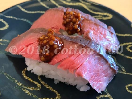 ダイマル水産の肉山監修肉寿司のローストビーフチリマスタード