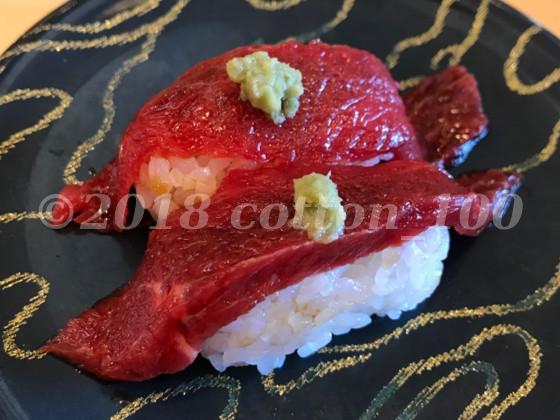 ダイマル水産の肉山監修肉寿司の馬刺したまり醤油刻みわさび