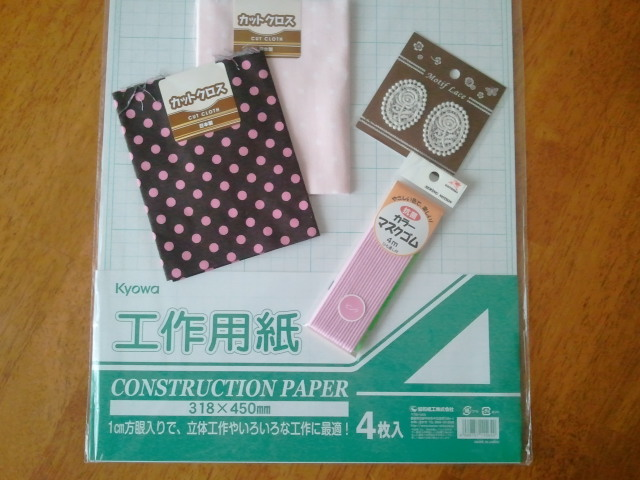 f:id:cottonpotaki:20120525130752j:image