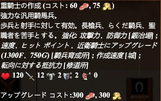 f:id:coublood:20210221173950p:plain
