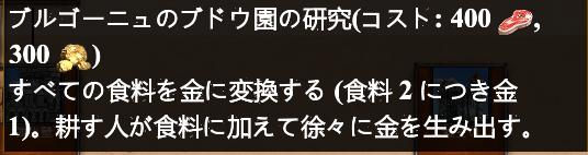 f:id:coublood:20210221174158p:plain