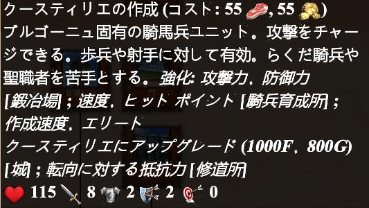 f:id:coublood:20210221174239p:plain