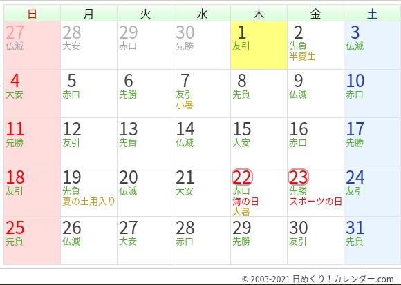 f:id:coublood:20210701233357p:plain