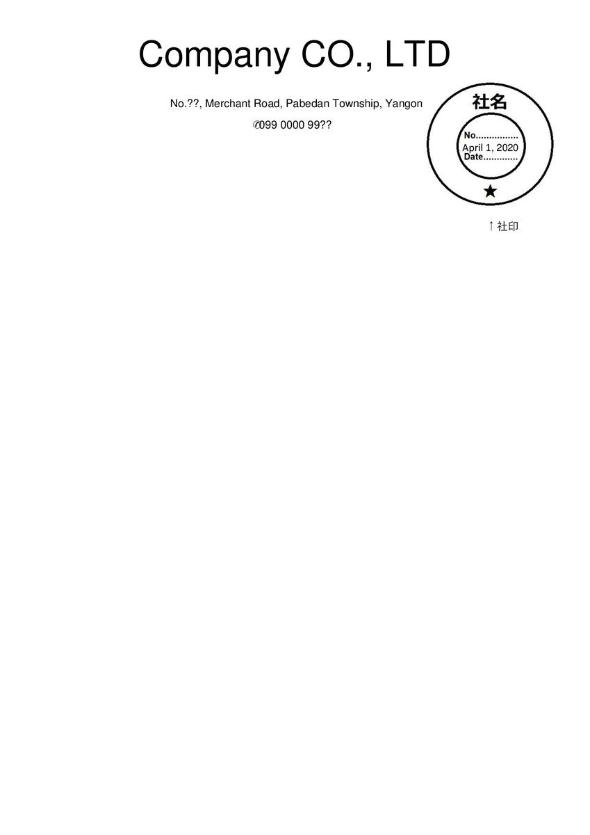 f:id:coumetan:20210221002811j:plain