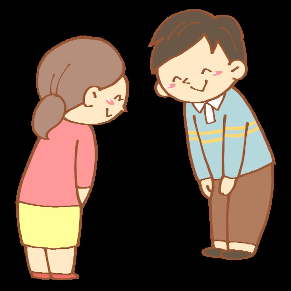 f:id:couple_diary:20210205115651p:image