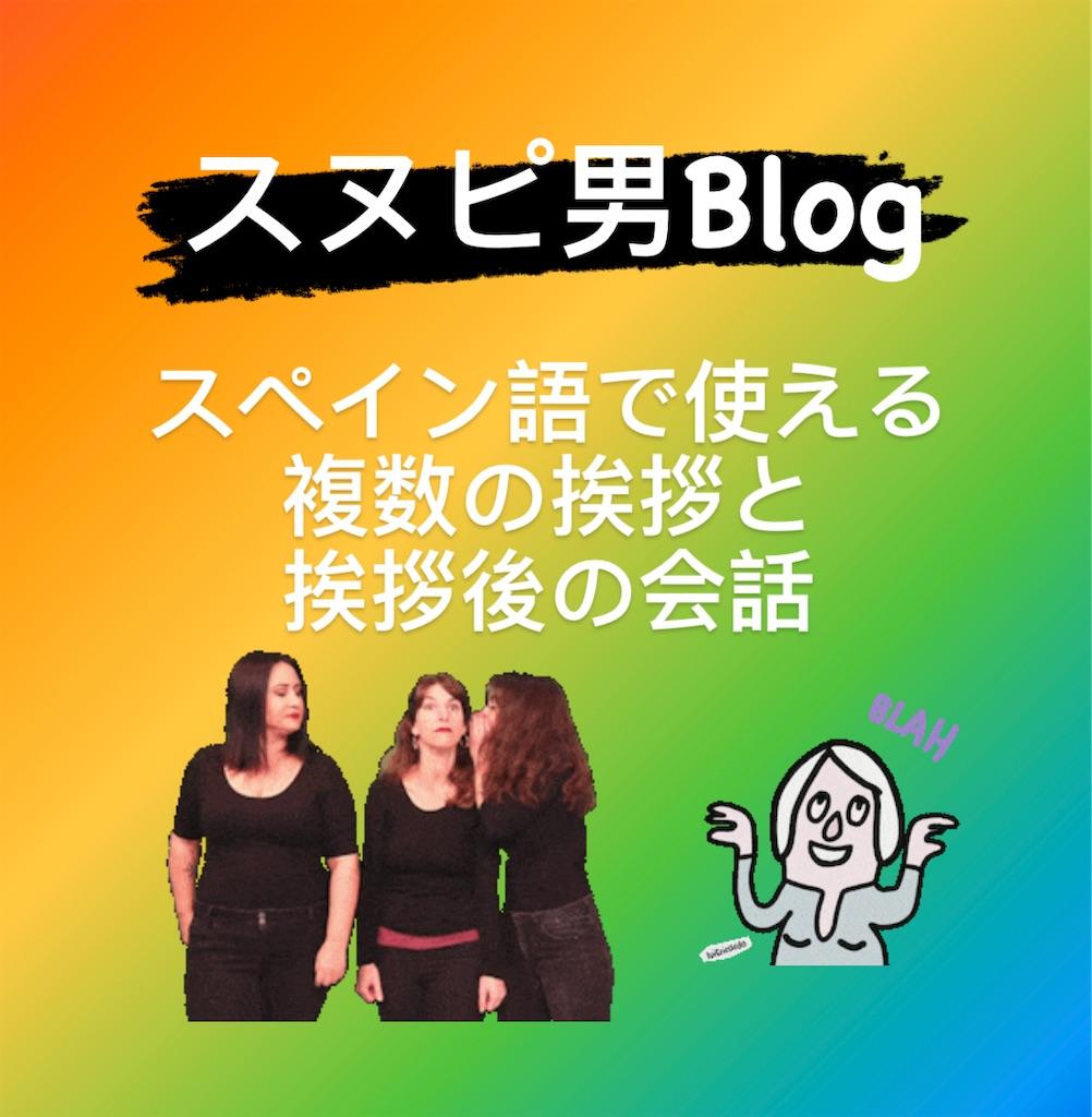 f:id:couple_diary:20210327130516j:image