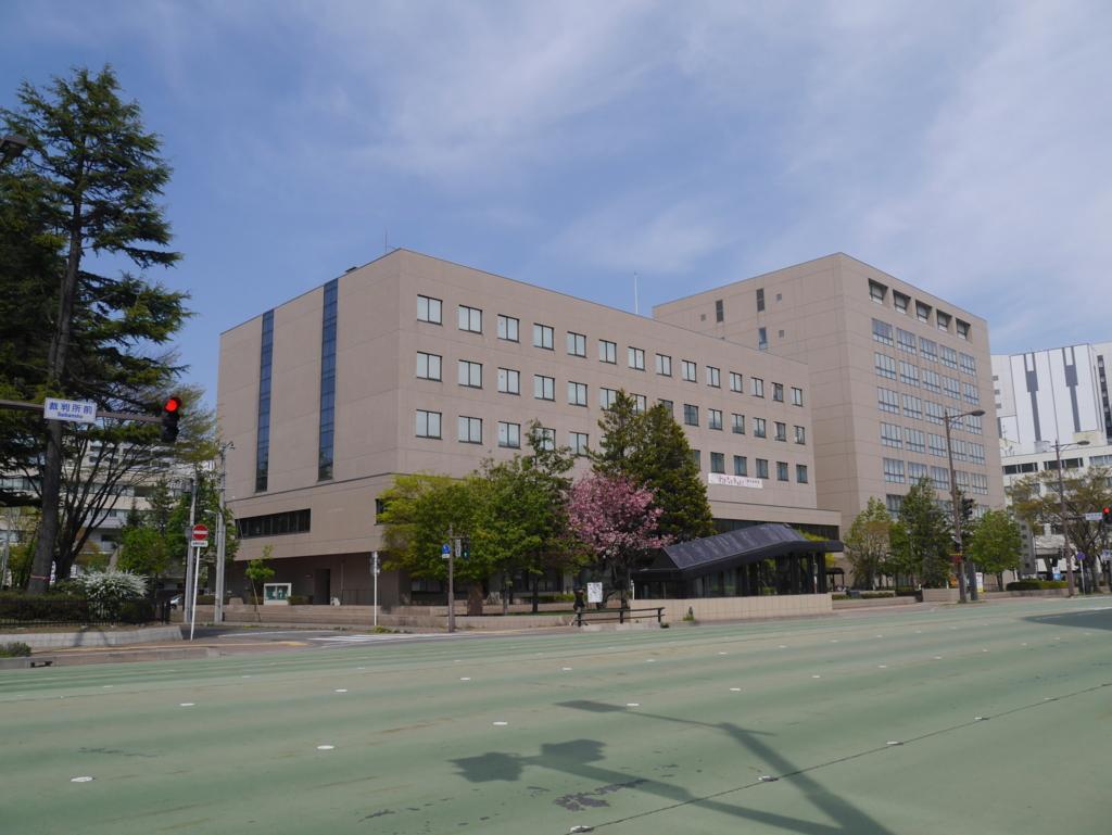 f:id:courthouse:20170528041014j:plain