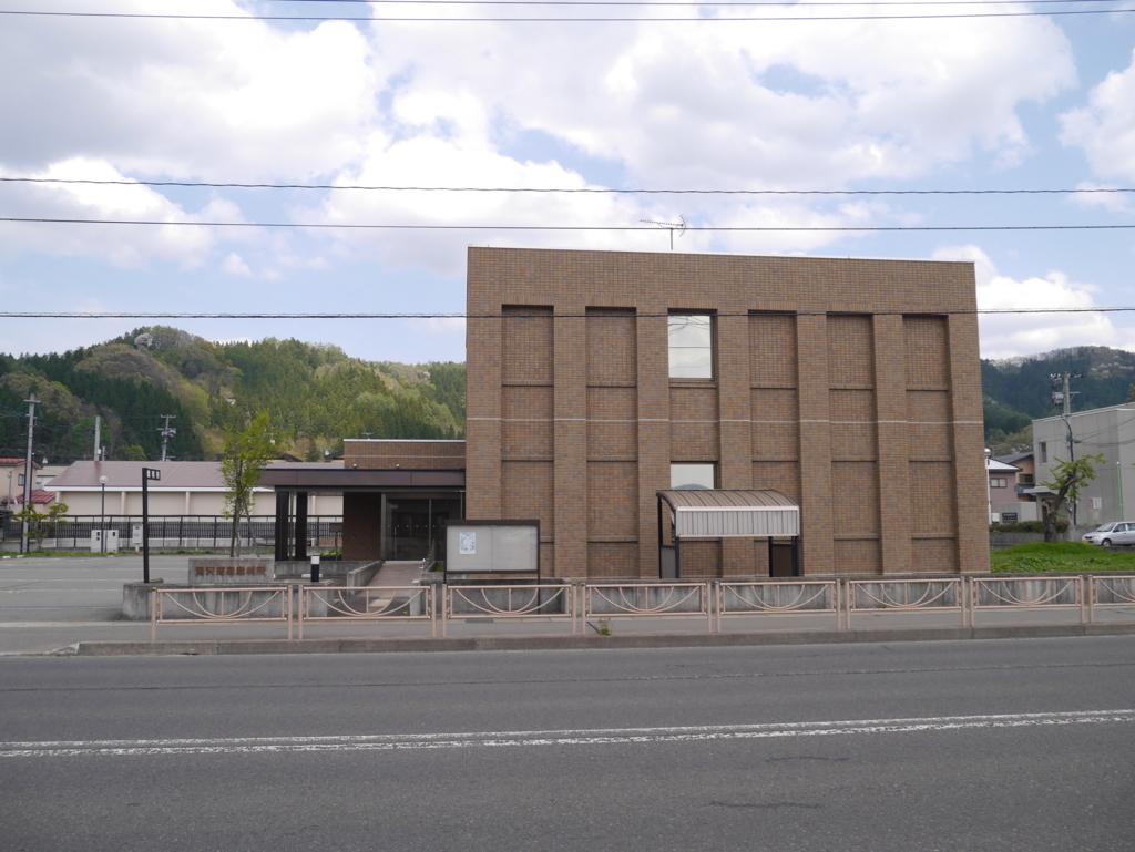 f:id:courthouse:20170531035139j:plain