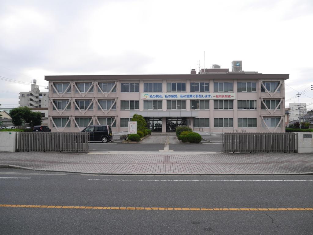 f:id:courthouse:20171101020947j:plain