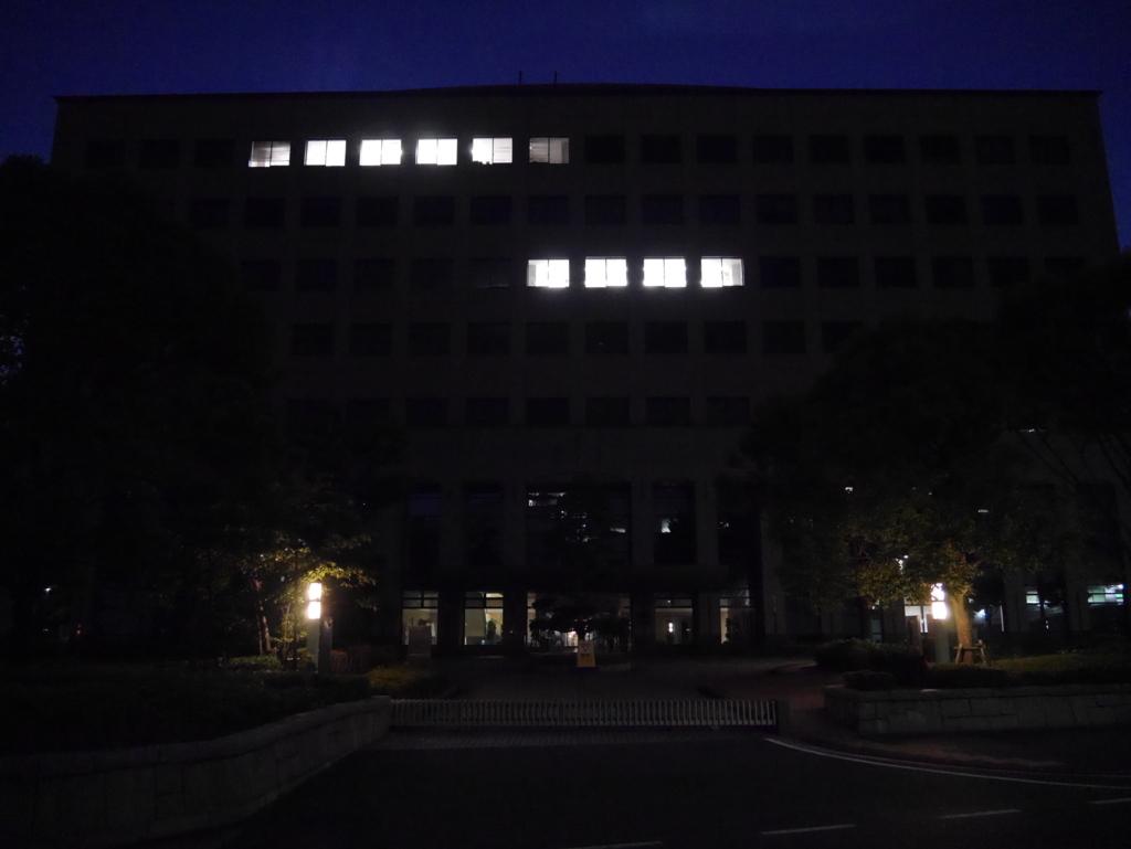 f:id:courthouse:20171105231212j:plain