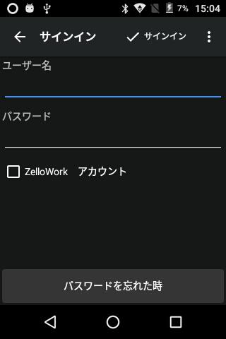 f:id:covia-oosaki:20190419152640j:plain