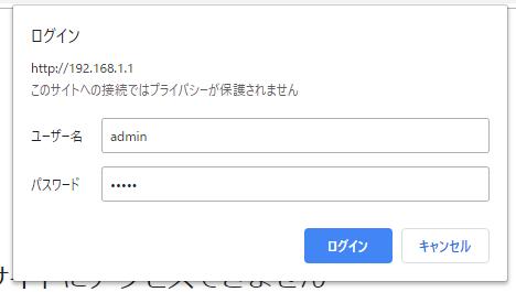 f:id:covia-takeda:20191001091231p:plain