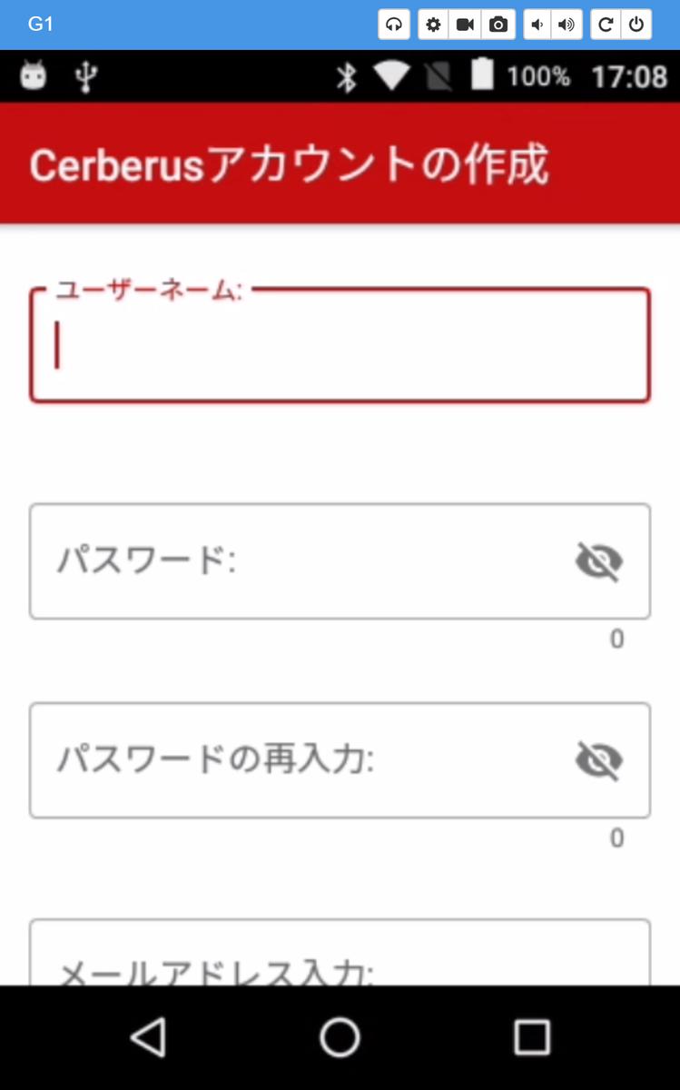 f:id:covia-takeda:20191210190828p:plain