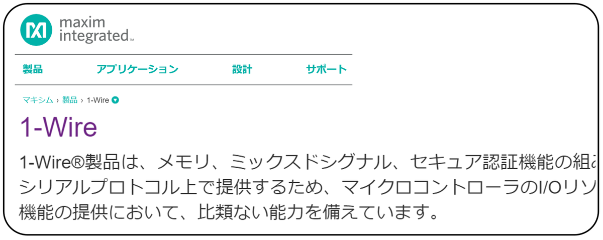 f:id:covia-takeda:20200415185820p:plain