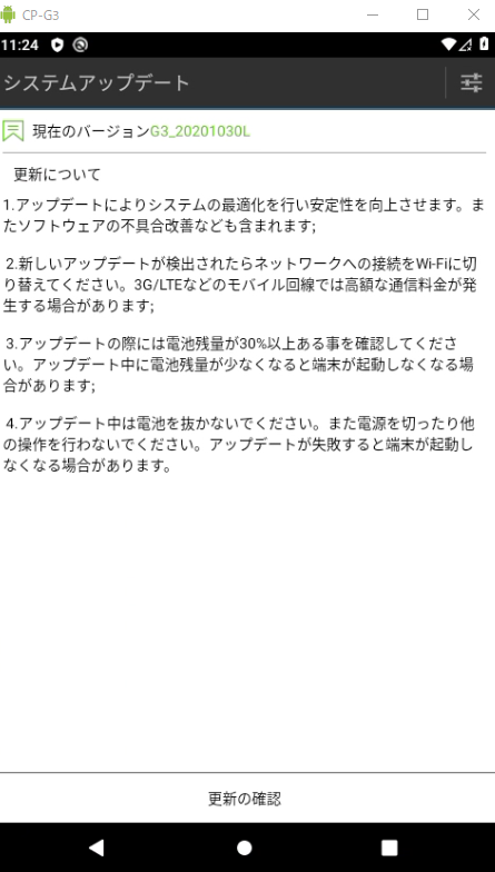 f:id:covia-takeda:20201124115743p:plain