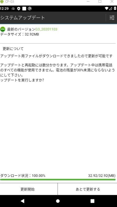 f:id:covia-takeda:20201124124336p:plain
