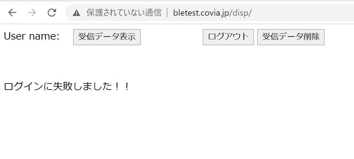 f:id:covia-takeda:20210324203429p:plain