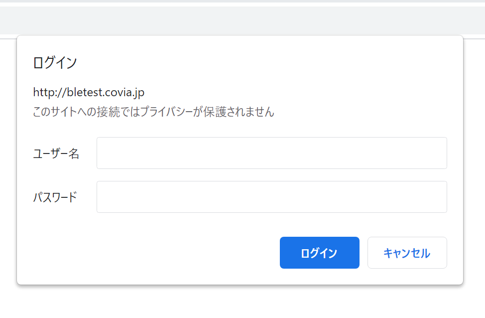 f:id:covia-takeda:20210324203446p:plain