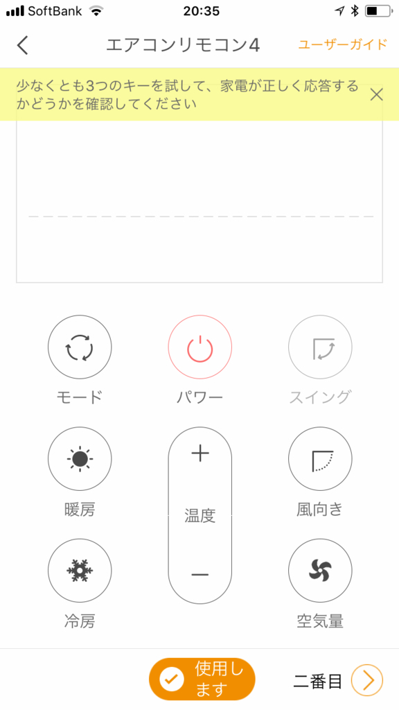f:id:covia:20171203211024j:plain
