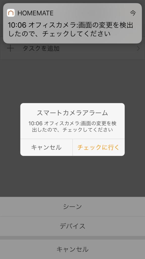 f:id:covia:20180201103035j:plain