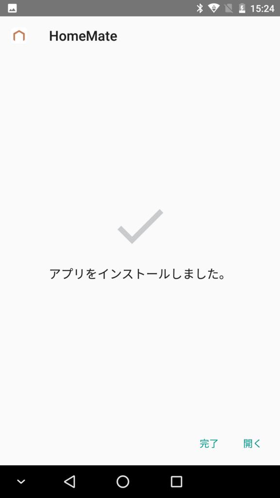 f:id:covia20:20180515162734p:plain