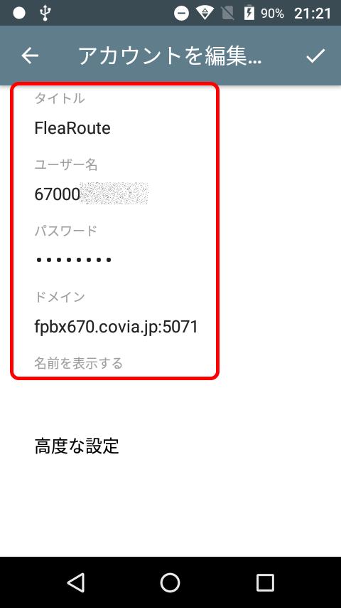 f:id:covia20:20180910165553p:plain