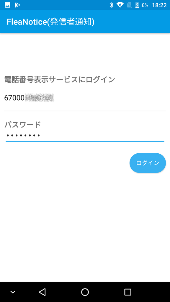 f:id:covia20:20180925185404p:plain
