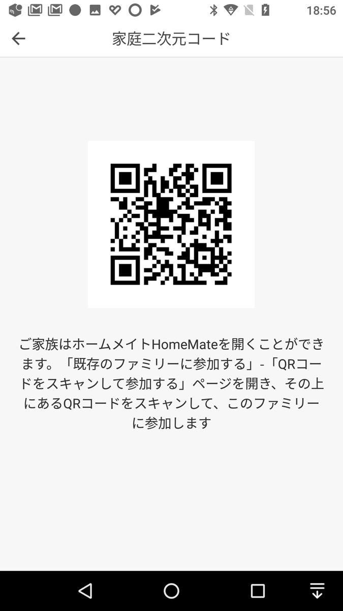 f:id:covia20:20190409194018p:plain