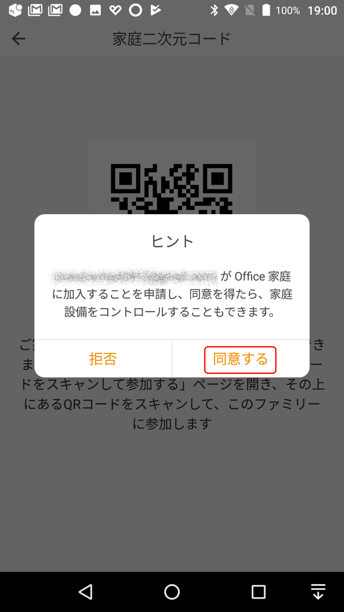 f:id:covia20:20190409203235p:plain