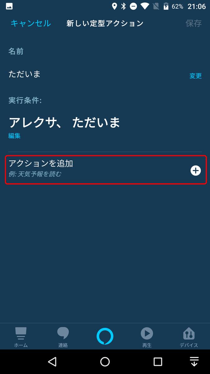 f:id:covia20:20200107210836p:plain