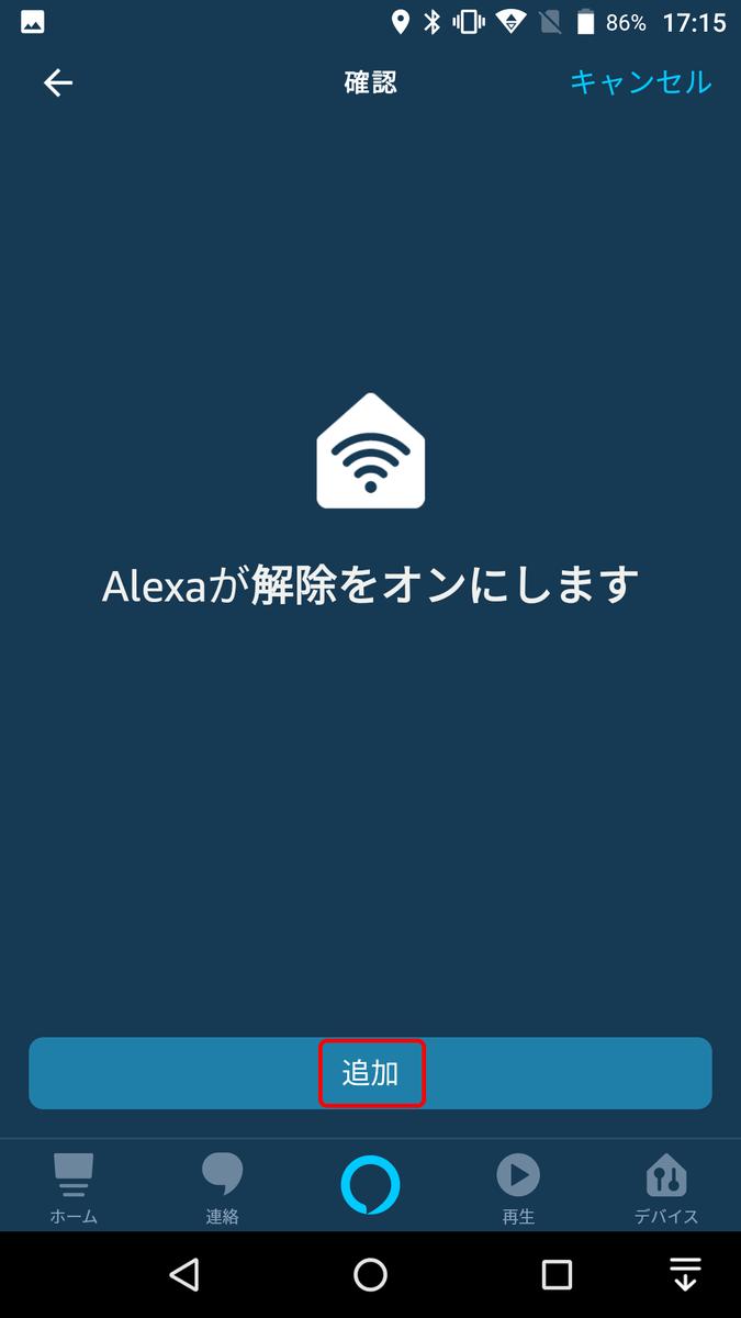 f:id:covia20:20200107211804p:plain