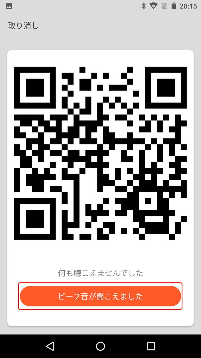 f:id:covia20:20200413212214p:plain
