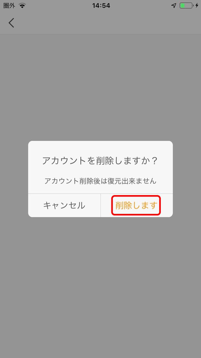 f:id:covia20:20210218154210p:plain