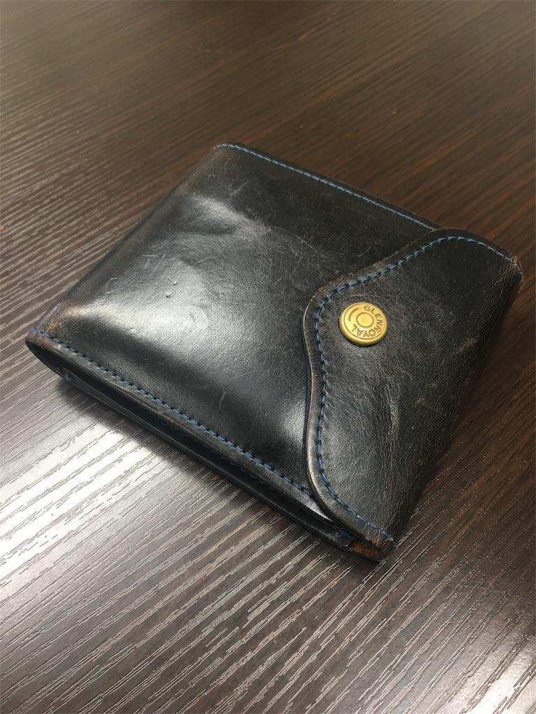 f:id:cowcowfinance1223:20180914115018j:image