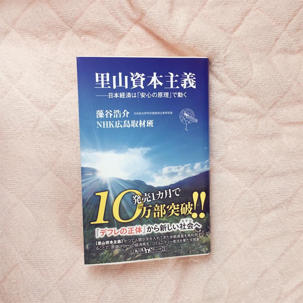 f:id:cozy-yuka:20171228120037j:image