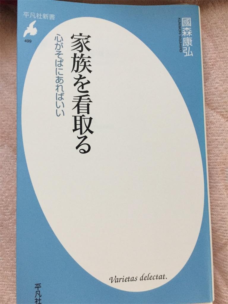 f:id:cozy-yuka:20180101163338j:image