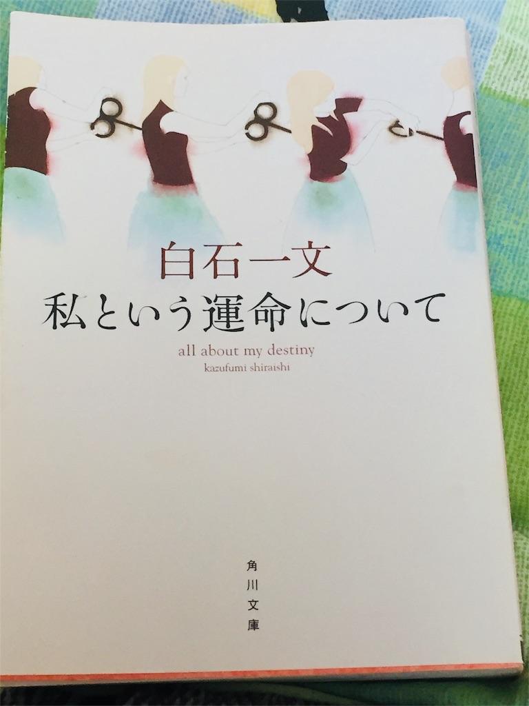 f:id:cozy-yuka:20180112145323j:image