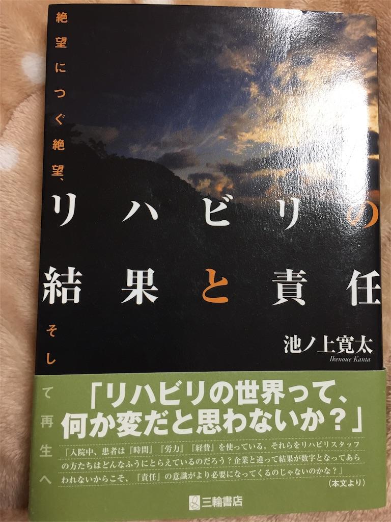 f:id:cozy-yuka:20180118185834j:image