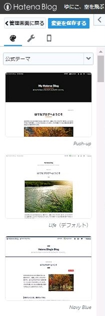 f:id:cozygarden:20181225195213j:plain