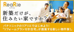https://www.rearie.jp/