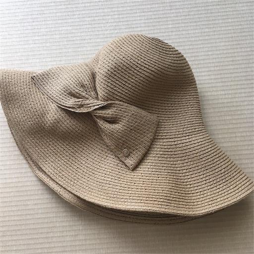 aftrenoon tea 帽子 紫外線対策 たためる