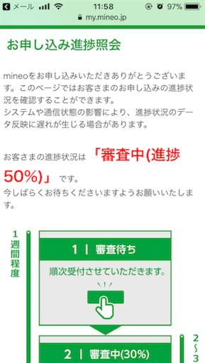 f:id:cozynest:20180611175035p:plain