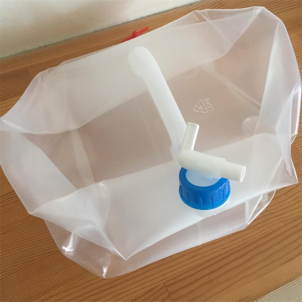 ウォータータンク 給水タンク 給水袋 折りたたみ式