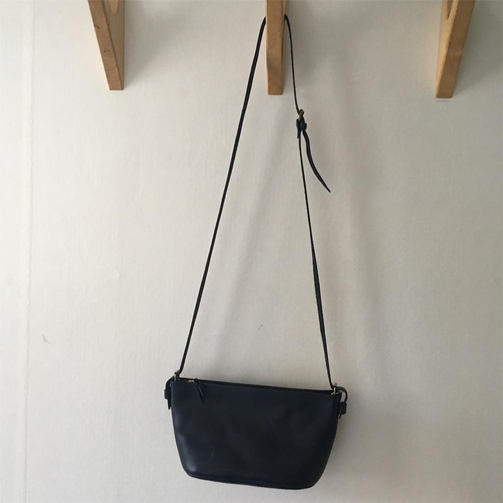 一粒舎 ポーチポシェット フロートバッグ poachpochett floatbag