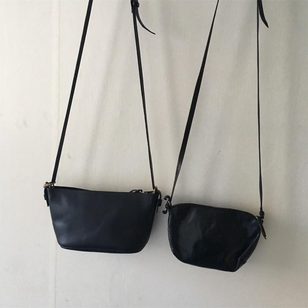 一粒舎 ポーチポシェット フロートバッグ poachpochett floatbag 比較