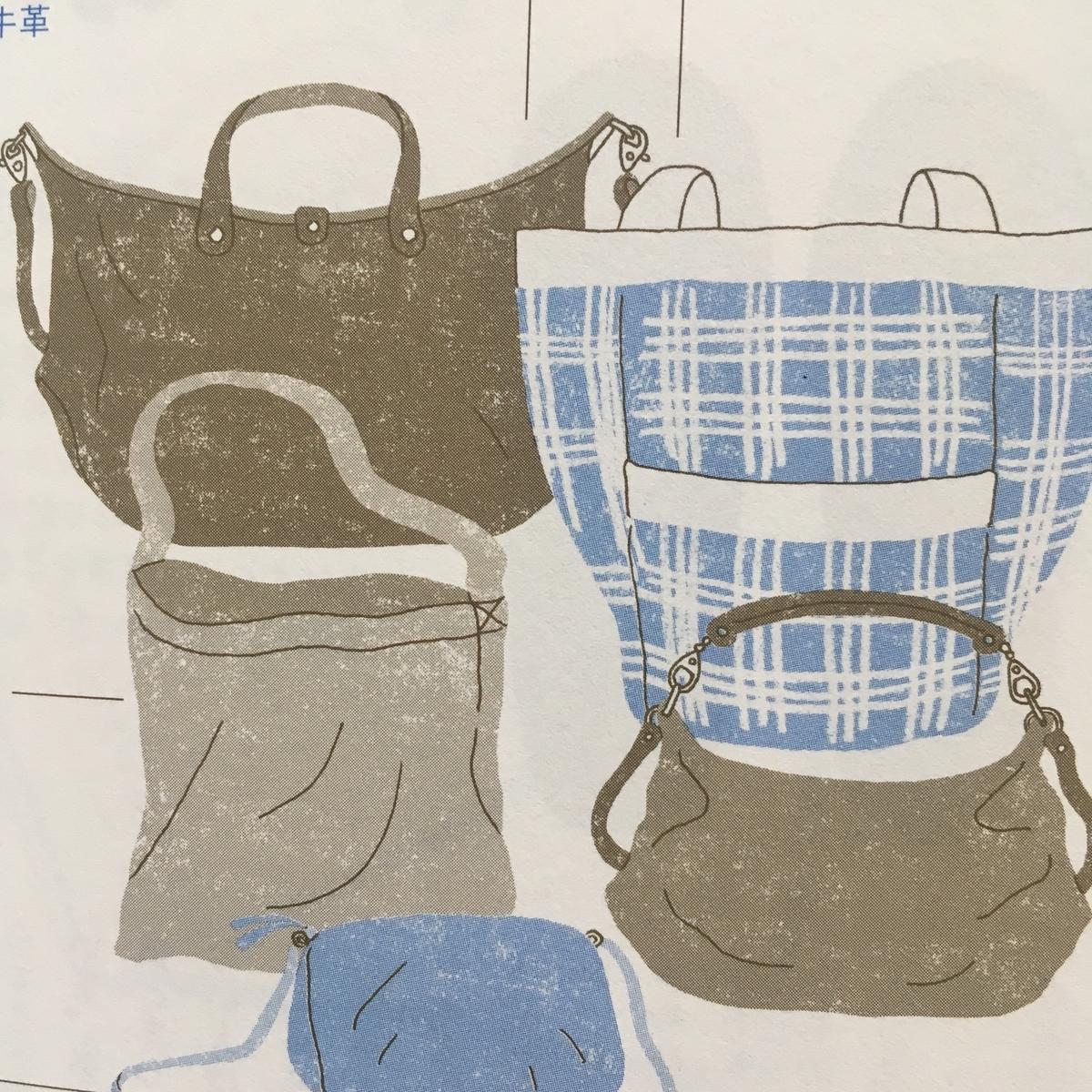 ミニマリスト 持ち物 バッグ かばん 鞄