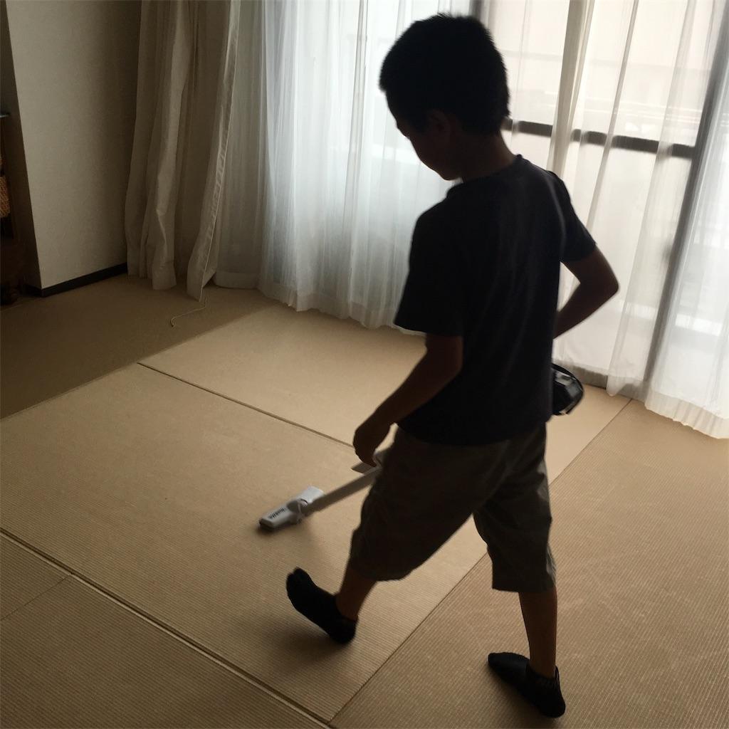 マキタ 掃除機 クリーナー 子ども お手伝い 子供
