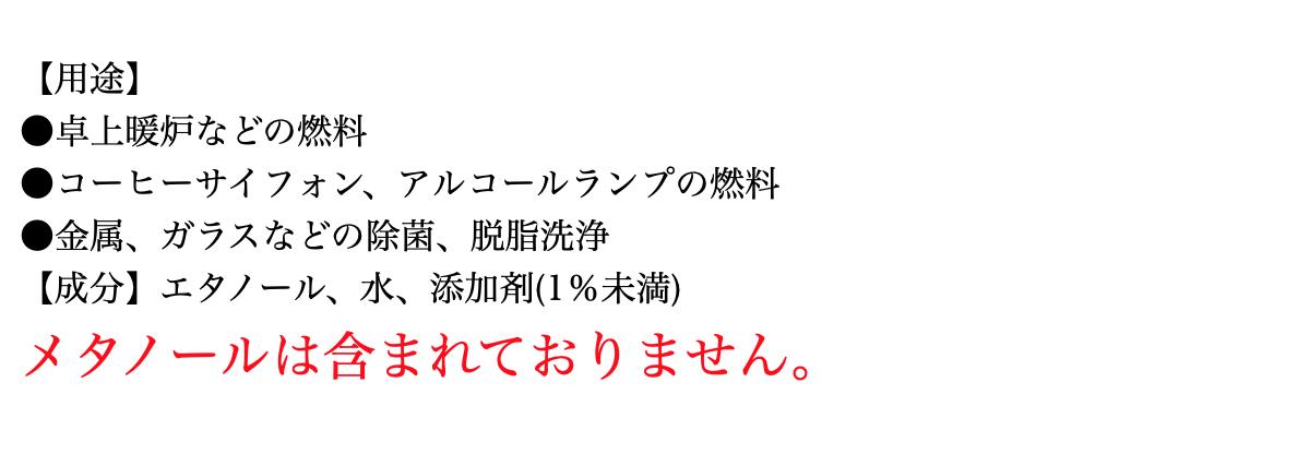 f:id:cozynest:20200306144430p:plain