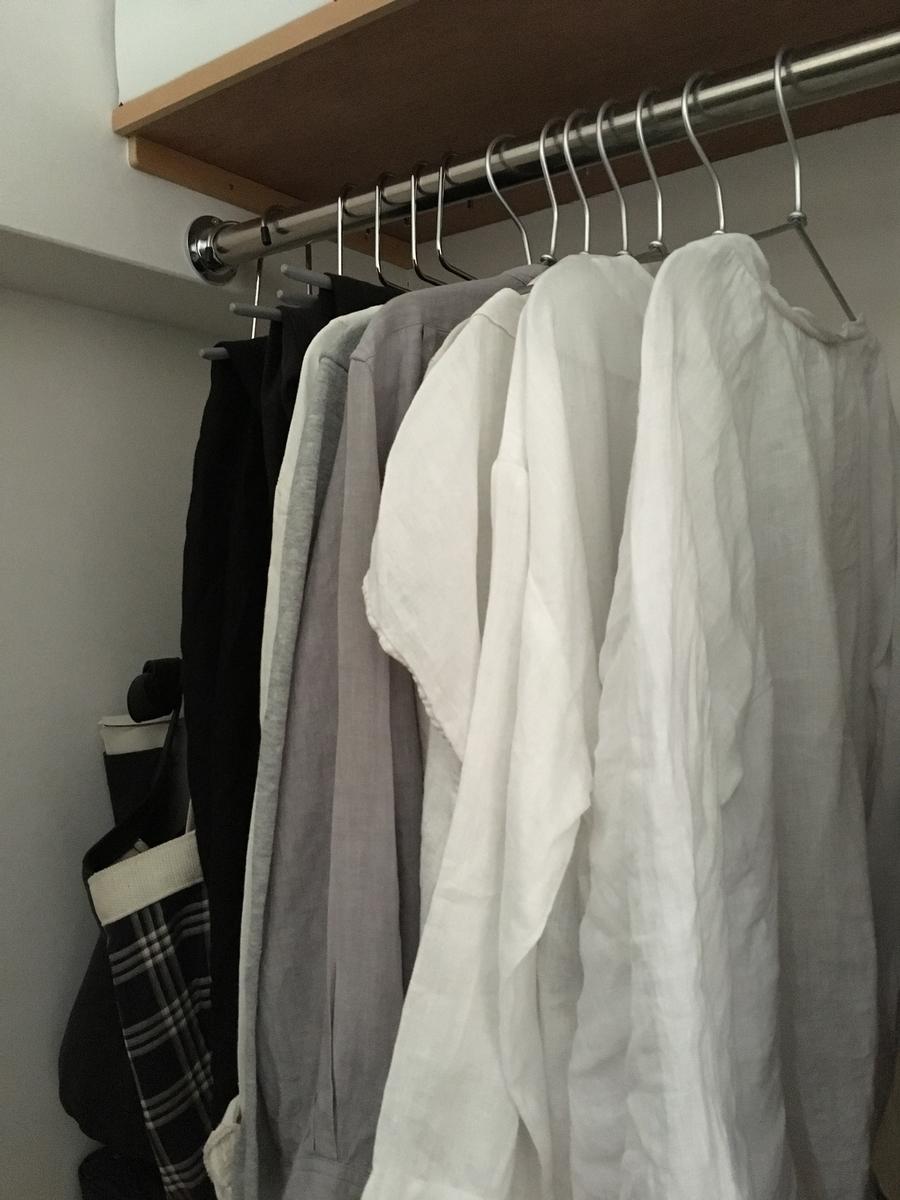 服の断捨離 整理 捨てる 捨て方 選び方 ミニマリスト