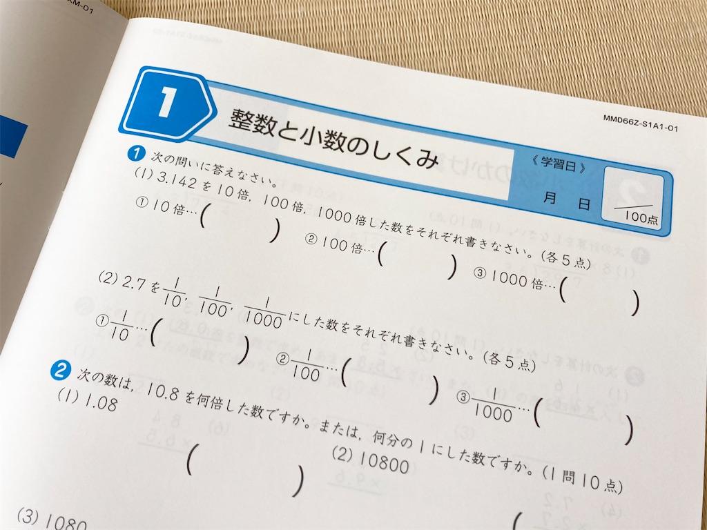 f:id:cozynest:20210318115010j:plain